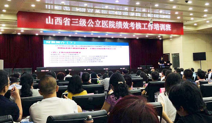 北京天壇醫院醫務處 王曉巖.jpg